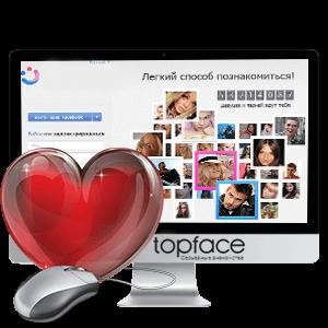 Приложение topface скачать бесплатно