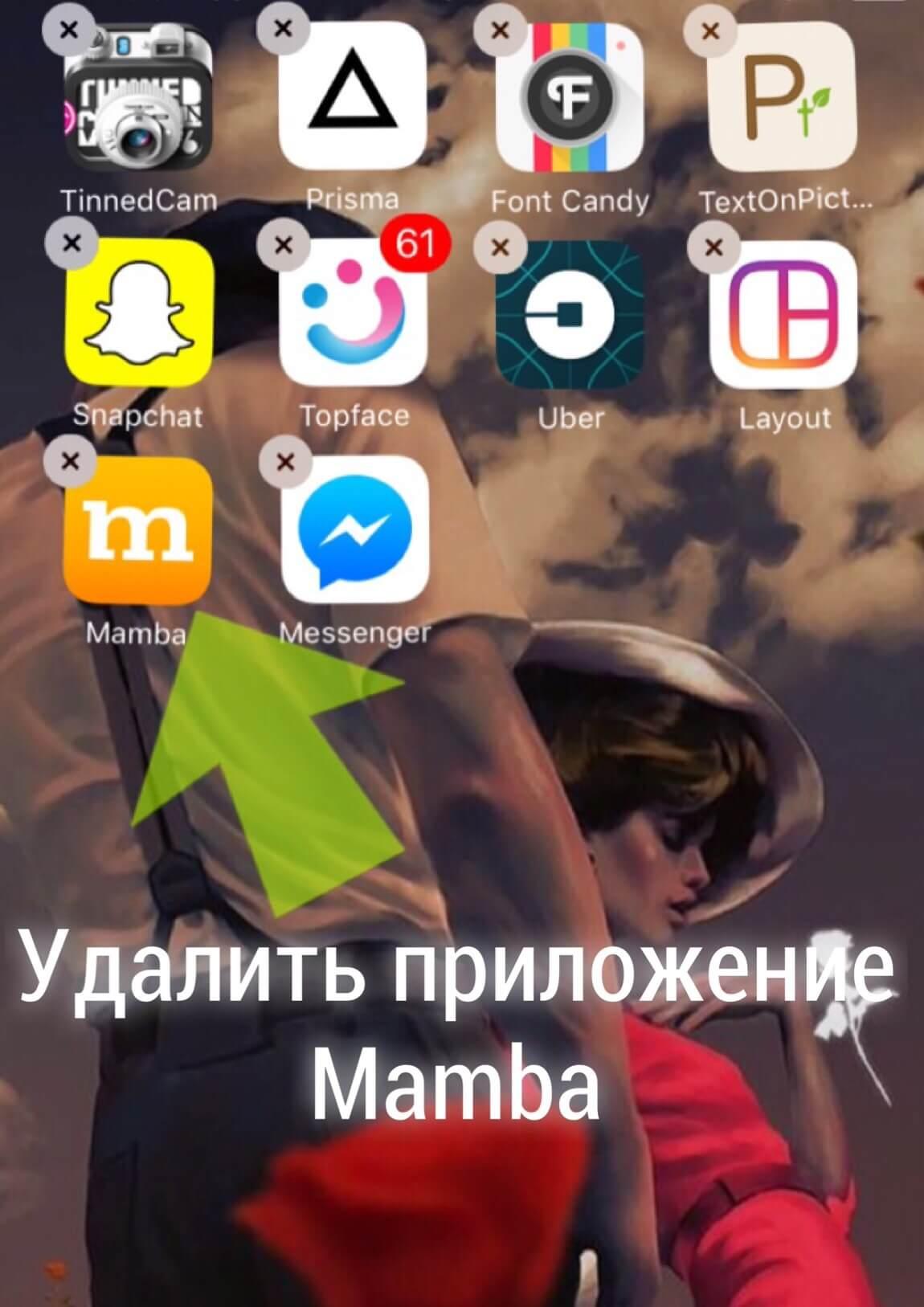 скачат приложение мамба