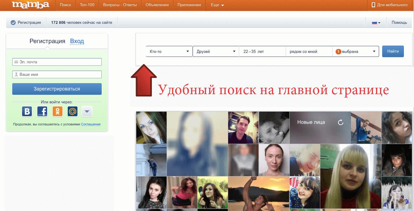 Слайды для сайта шаблоны картинки отреагировать ситуацию